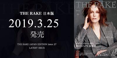 THE RAKE JAPAN
